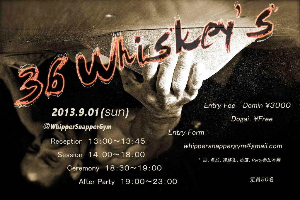 36whisky`sポスター